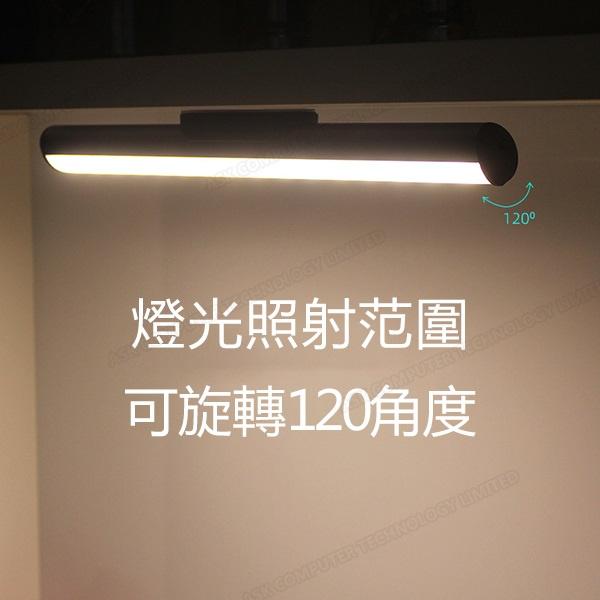 韓國B&C智能觸摸感應LED護眼檯燈 USB充電磁吸式光色可調