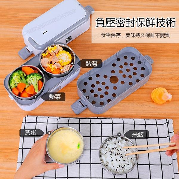 韓國B&C便攜電加熱保溫飯盒便當 帶飯神器菜蒸煮保溫桶上班族飯煲