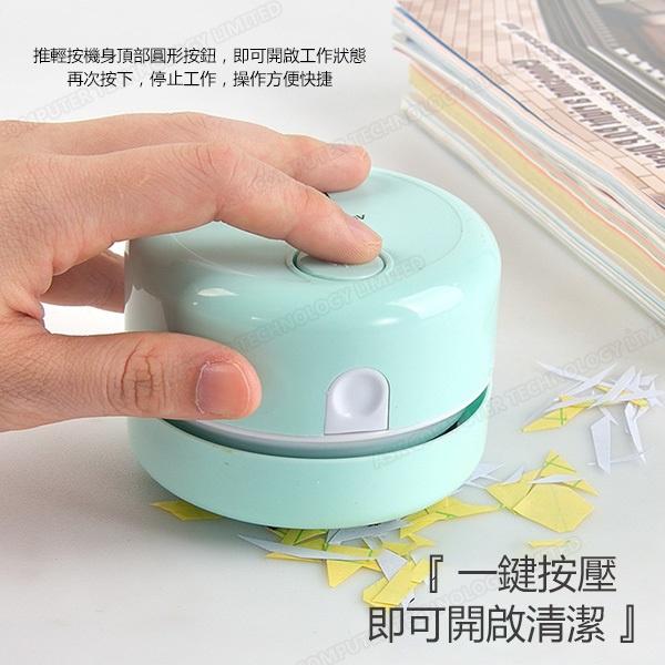 B&C 迷你桌面吸塵器