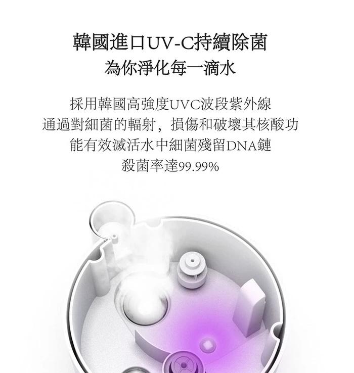 EDON愛登 S108E 39゚智能納米UV-C消毒加濕器