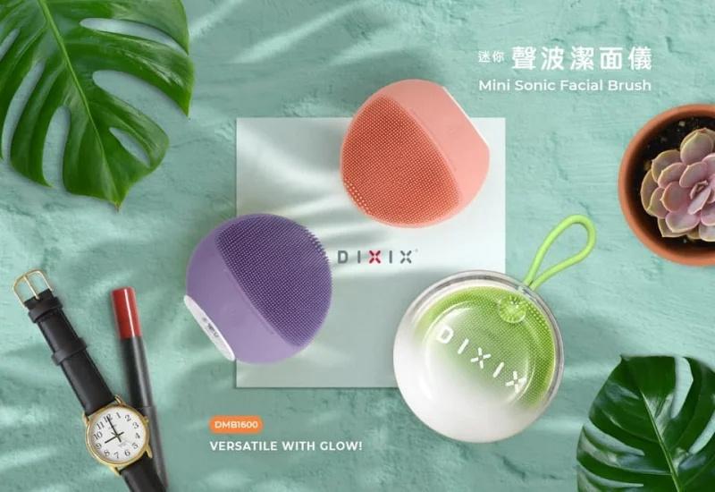Dixix DMB1600 Mini Sonic Facial Brush迷你聲波潔面儀 [3色]