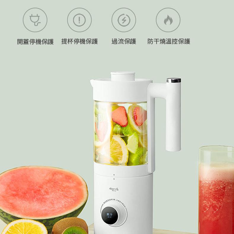 德爾瑪 多功能加熱破壁料理機 NU100 - 榨汁杯 果汁杯 果汁攪拌器 攪拌器 原汁機 榨汁機