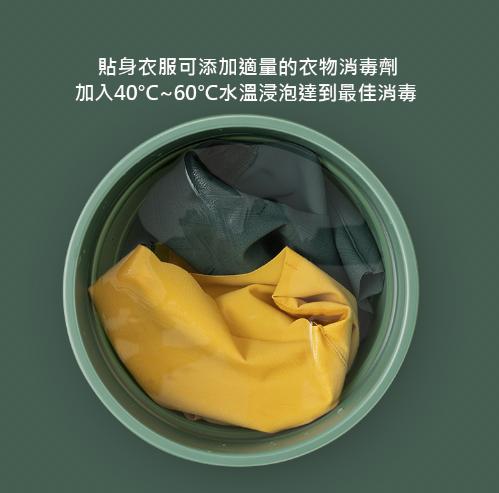 迷你折疊洗衣機 C1- 超聲波 洗衣機 折疊 衣物清洗機
