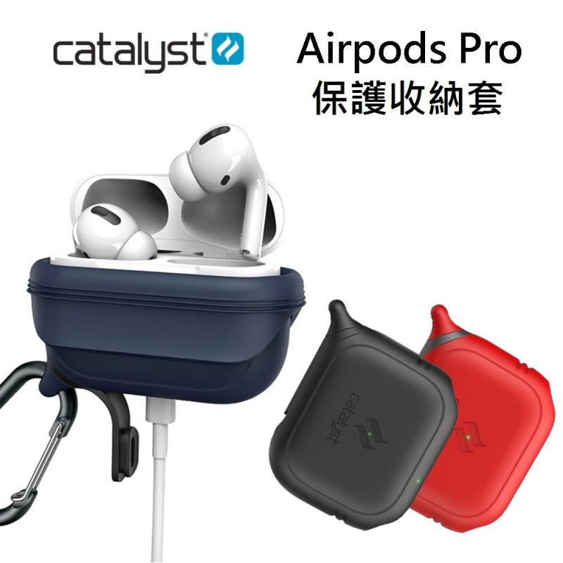 Catalyst 防水護殼 AirPods Pro PREMIUM EDITION