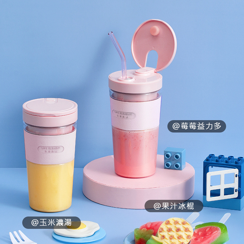 生活元素充電便攜式榨汁機 k9 - 無線 果汁杯 Usb充電 攪拌器