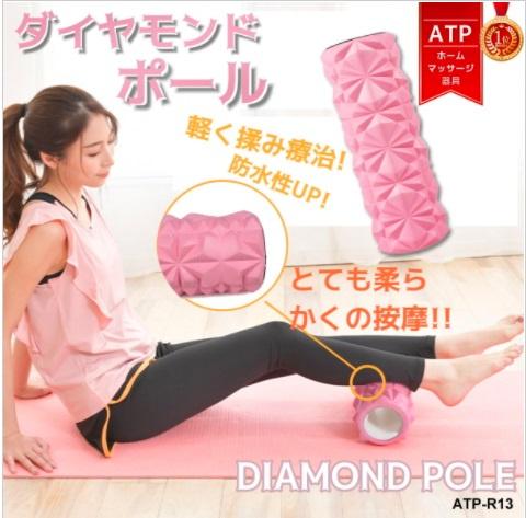 ATP Diamond Pole 多角度輕浮點肌肉按摩滾軸