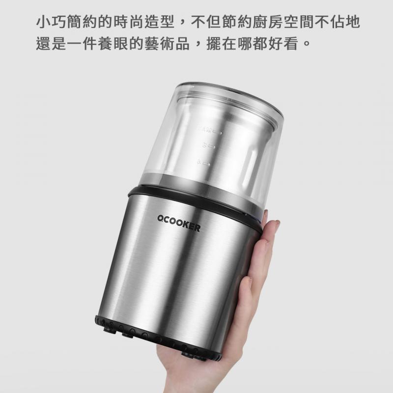 圈廚按壓式研磨杯 CD-YM200 - 攪拌器/料理機/切碎機/食物切割機