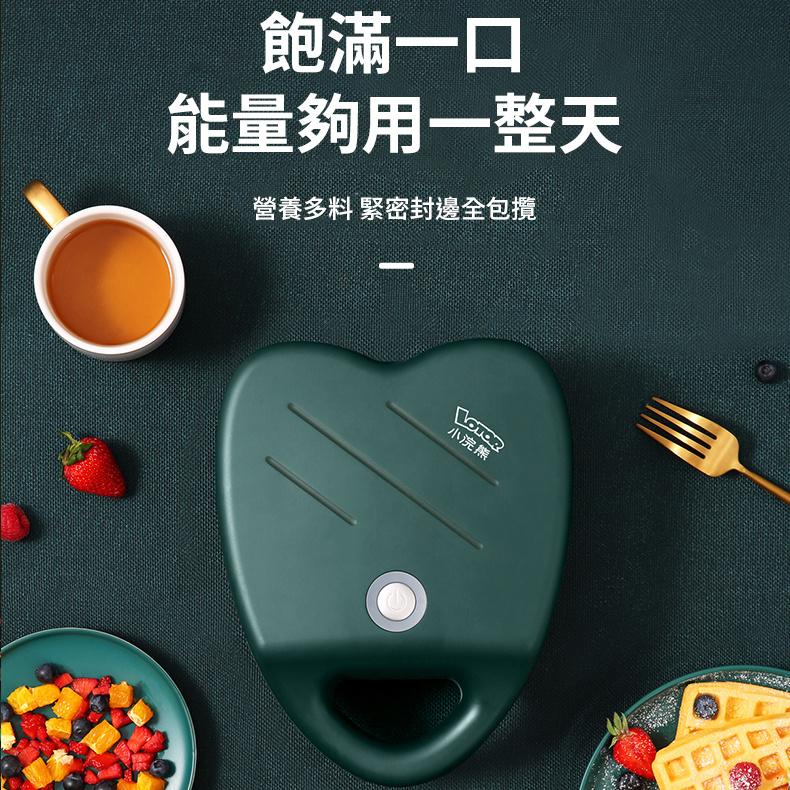小浣熊三文治早餐機 JBJ-C01 - 焗麵包機 蒸汽鍋 煎鍋 焗爐 多士爐 早餐機 一體式