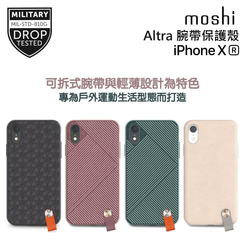 Moshi Altra Slim Hardshell Case With Strap for iPhone XR 腕帶保護殼