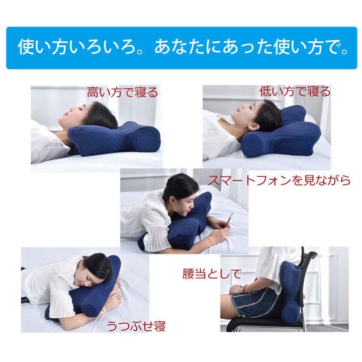 5Way Premium Pillow 五用止鼻鼾快眠蝴蝶型改善記憶枕