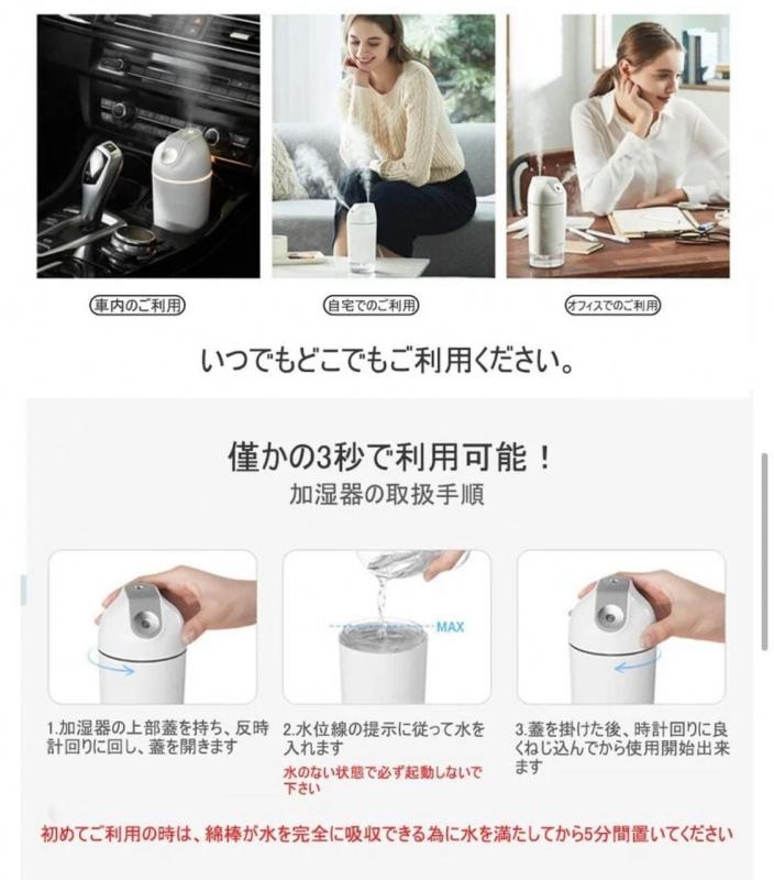 (香港行貨) 日本Jacess 無線加濕器 HF503 (全港免運 )