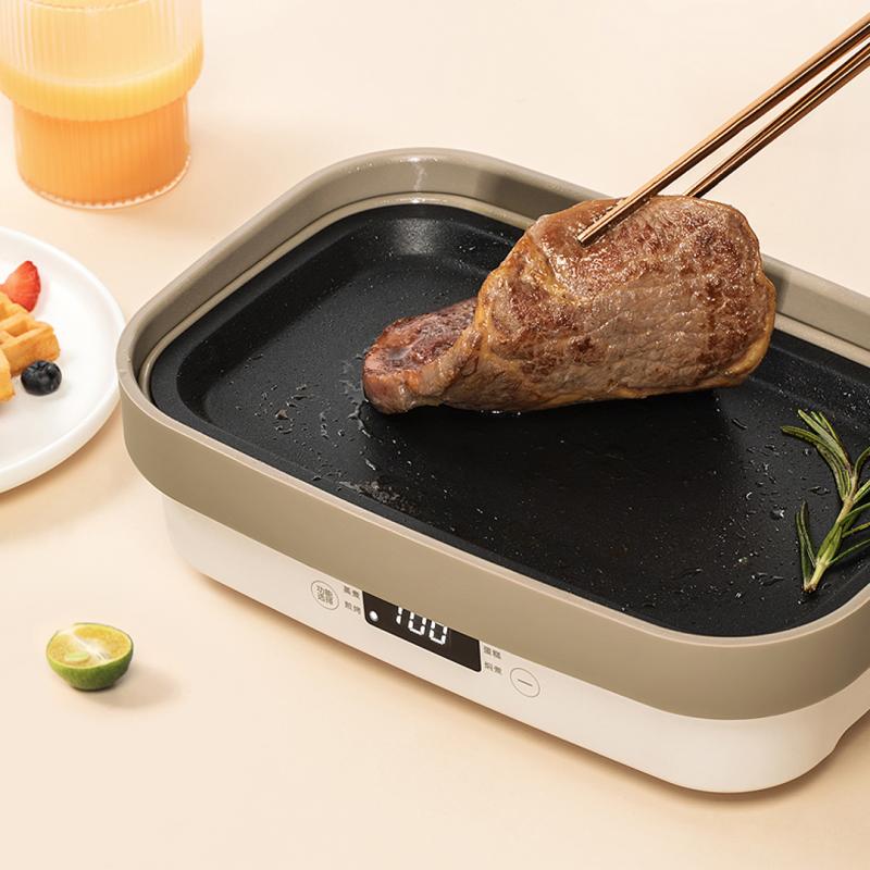 多功能折疊料理鍋 J2-H02 - 煮食鍋 電煮鍋 旅遊出差 便攜