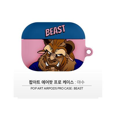 韓國 iColors x Disney Princess - AirPods Pro 藍牙耳機矽膠保護套【多款可選】