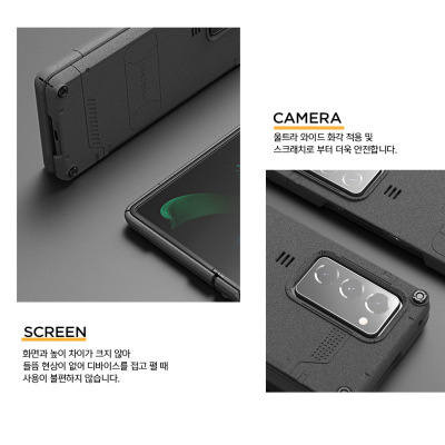 韓國VRS Premium Case For Samsung Galaxy Z Fold2 防摔手機保護套