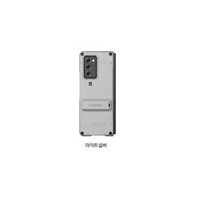 韓國VRS Premium Case For Samsung Galaxy Z Fold2 手機保護套帶支架【3色】