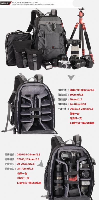 Jenova 61118 拉杆式專業相機背包 (雙肩包)