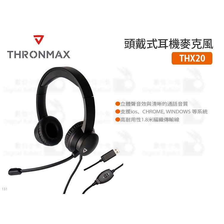 Thronmax USB Stereo Headset THX-20