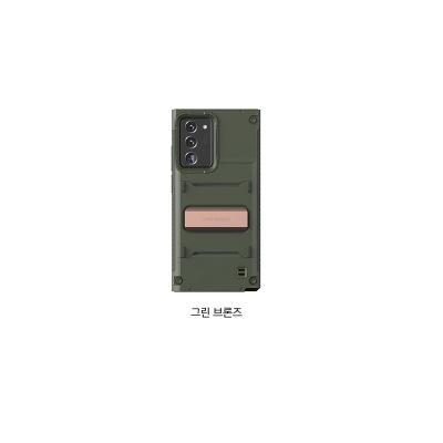 韓國VRS Samsung Note 20/Note 20Ultra 防摔手機保護殼