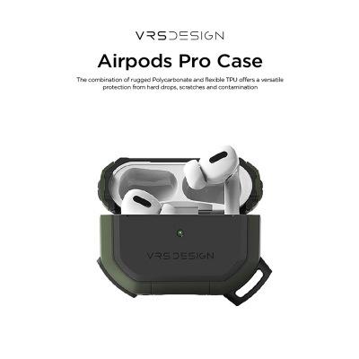 韓國VRS AirPods Pro 藍牙耳機保護殼【4色】