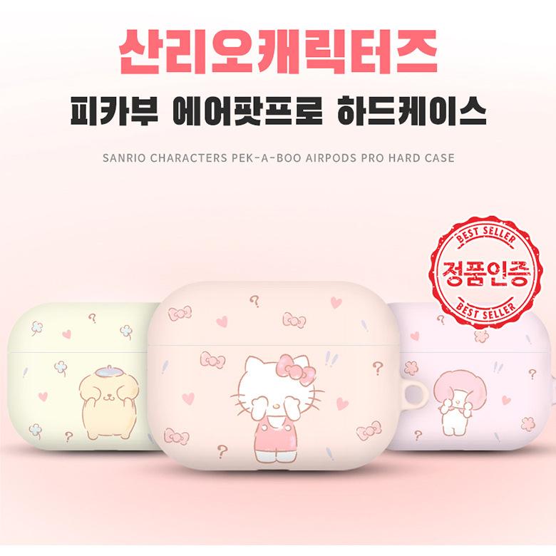 韓國VRS AirPods Pro 藍牙耳機保護殼 - Sanrio Characters
