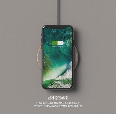韓國VRS Halo Tray For iPhone/Samsung 無線快充充電器 [2 Clr]