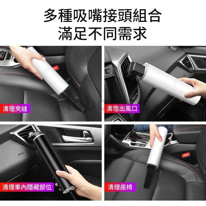 M-Plus 便攜式車載吸塵器 [2色]
