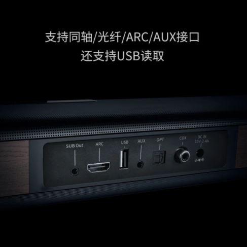 小米COOCAA /酷開 Soundbar live-1藍牙OPT AUX COX 2.0 聲道揚聲器