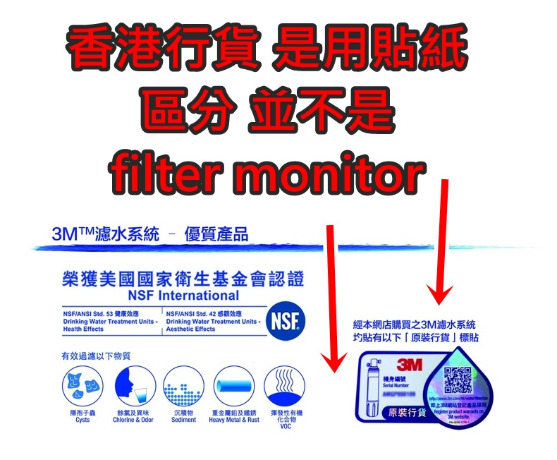[全港免運費] [香港行貨] [有行貨雷射標籤] 3M AP Aqua-Pure Easy C-Complete 全效型濾芯