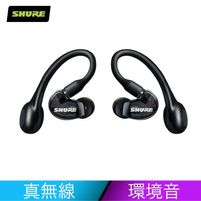 SHURE Aonic 215 真無線耳機 [4色]