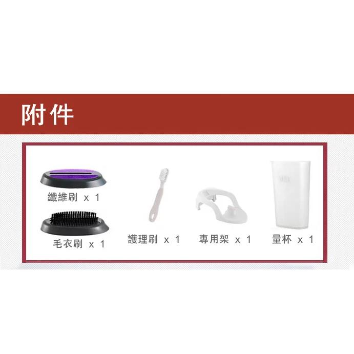 Souyi SY-066 3合1手提蒸汽噴射熨斗(SOU04)