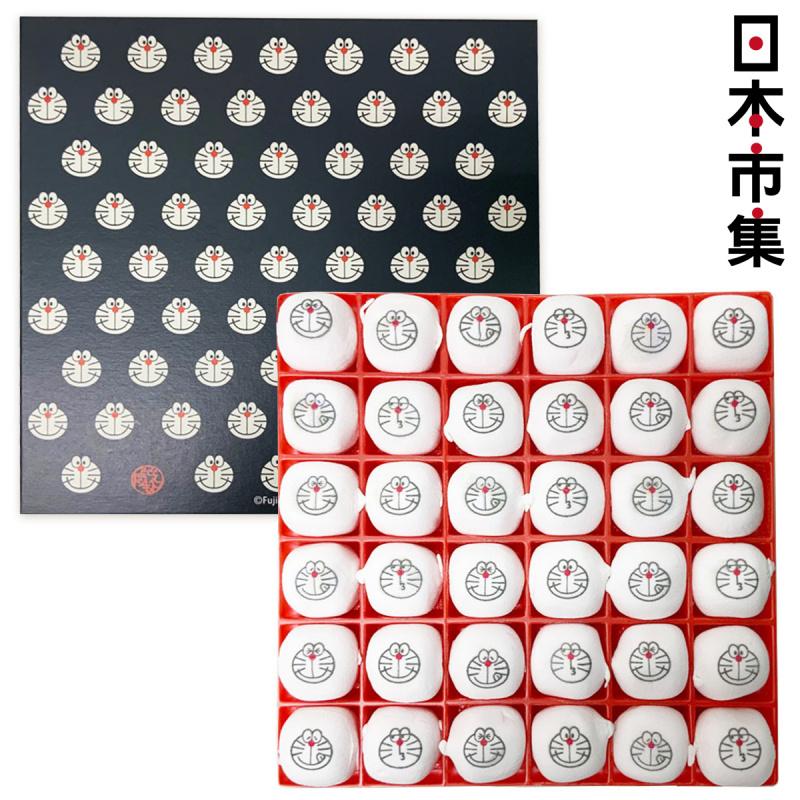 日版 多啦A夢 趣怪表情 叮噹棉花糖禮盒 (1盒36粒)【市集世界 - 日本市集】