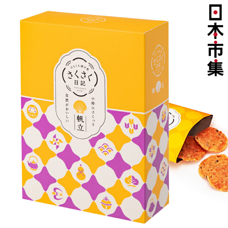 日本 坂角総本舖《さくさく日記》帆立貝煎餅禮盒 (1盒6包)【市集世界 - 日本市集】