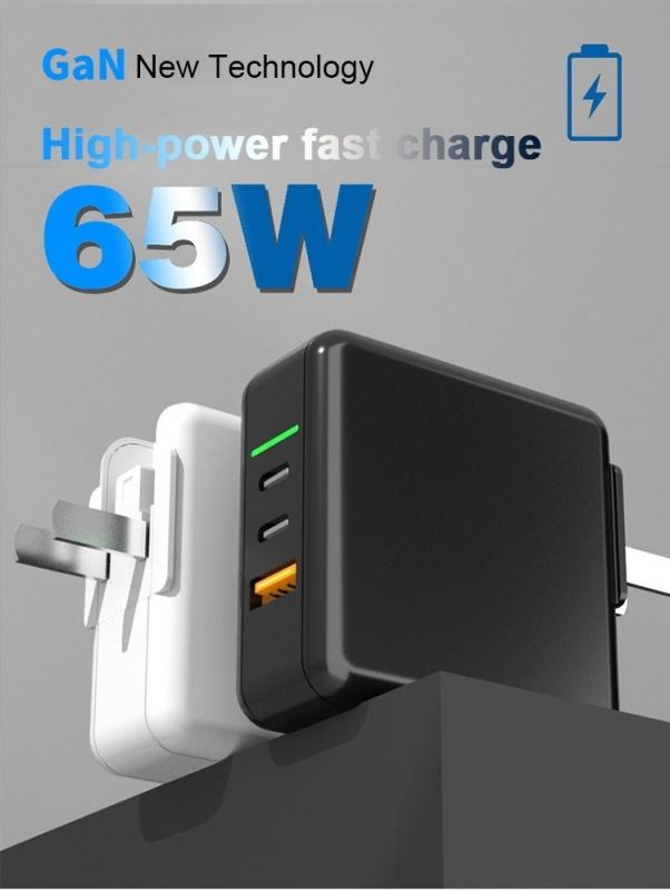 65W氮化鎵旅行装充電器
