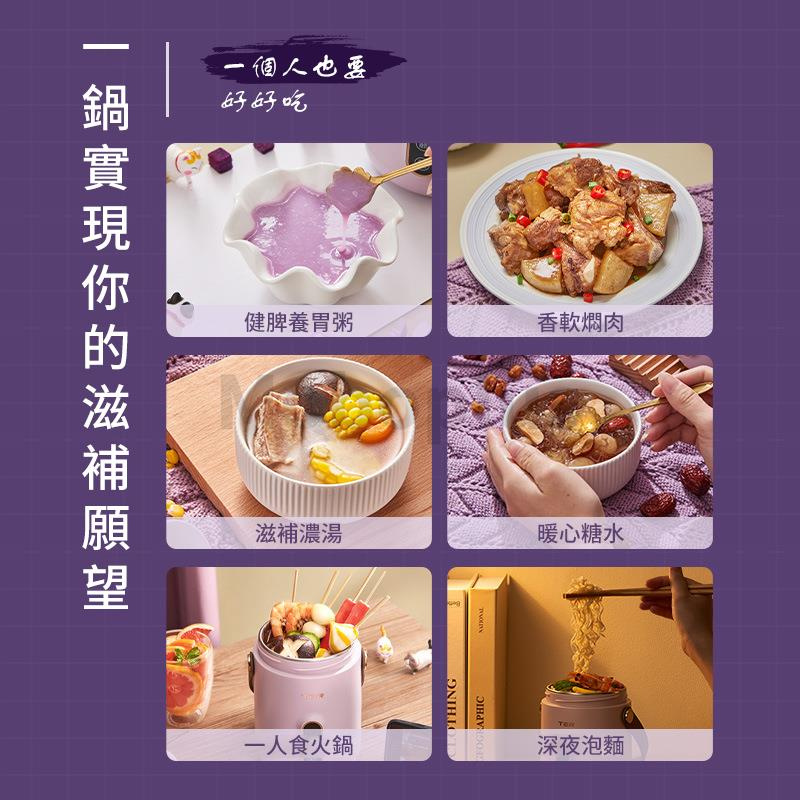 TER Mini Cooking Pot 多功能小煮鍋【3色】(3-7天)