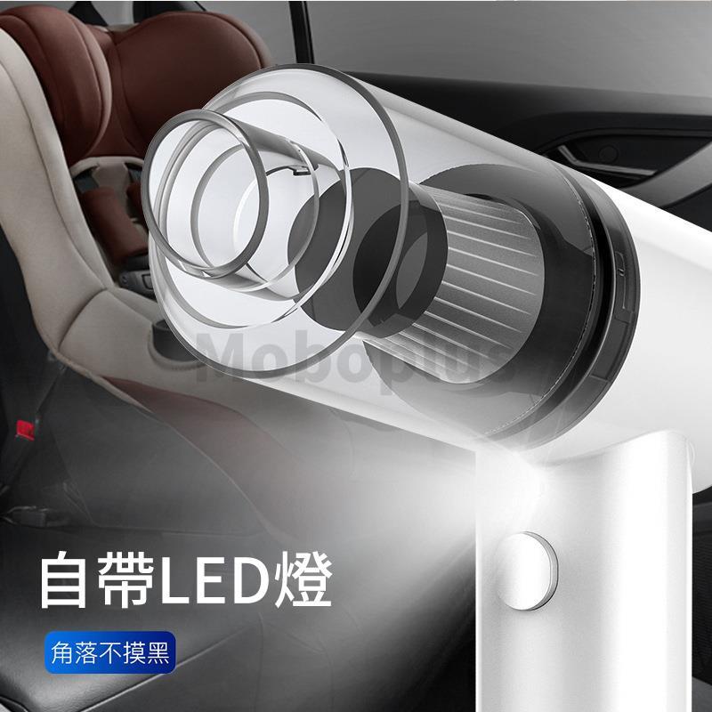 M-Plus mini款便攜式車載吸塵器 [有線/無線款]