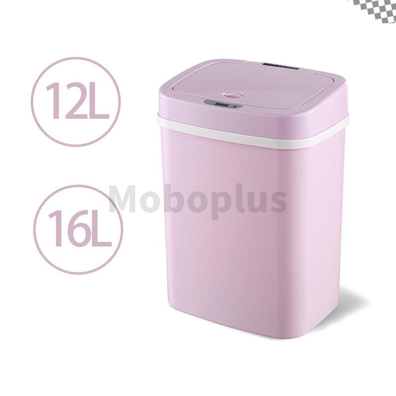 美國 Ninestars BB尿布智能感應式垃圾桶【3色】(12L/16L)