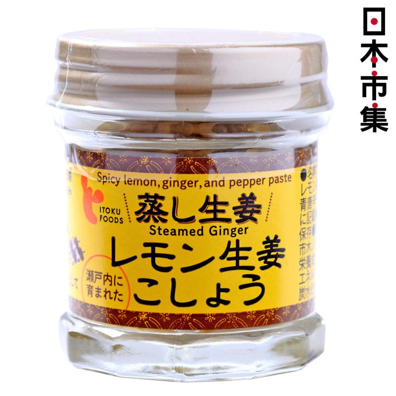 日本 イトク食品 蒸姜檸檬姜胡椒粉 20g【市集世界 - 日本市集】