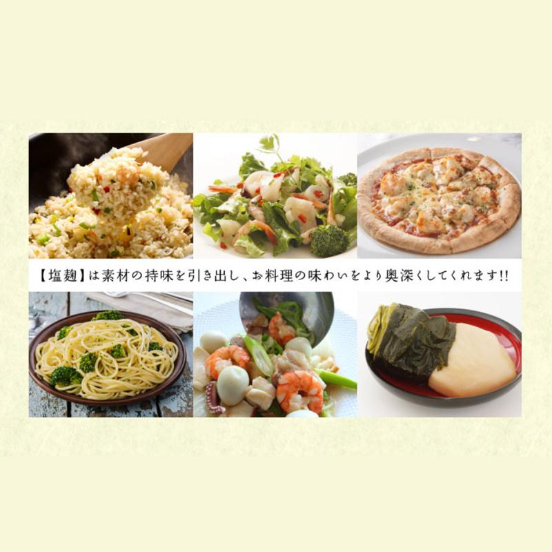 日本 ヤマト 醤油味噌 鹽麴 120g【市集世界 - 日本市集】