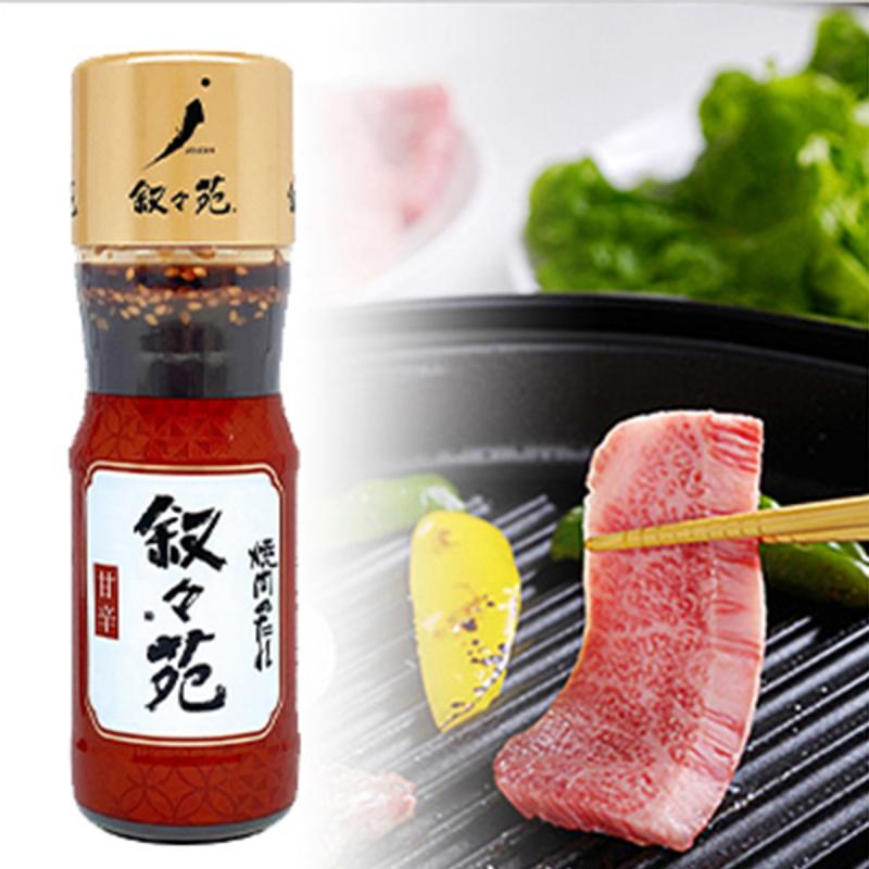 日本 叙々苑 甘辛胡麻烤肉醬 217g【市集世界 - 日本市集】