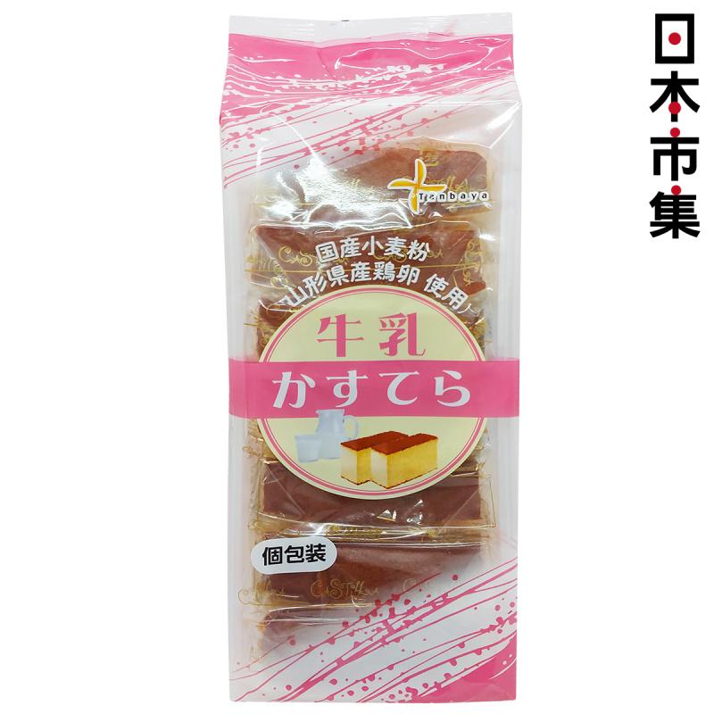 日本Tanbaya 北海道牛乳蛋糕 7件【市集世界 - 日本市集】
