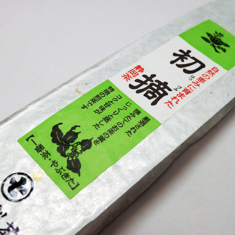 日本 丸七製茶ななや《初摘み》靜岡上級煎綠茶 100g【市集世界 - 日本市集】