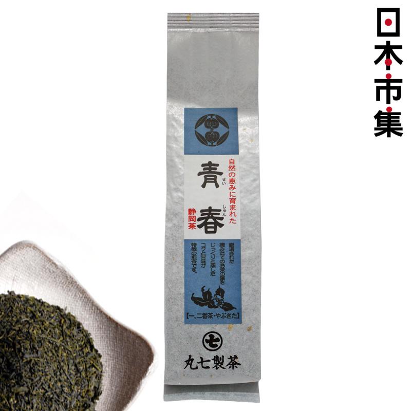 日本 丸七製茶ななや《青春》靜岡深蒸煎綠茶 100g【市集世界 - 日本市集】