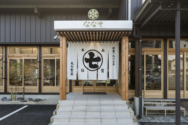 日本 丸七製茶ななや 有機抹茶玄米茶 100g【市集世界 - 日本市集】