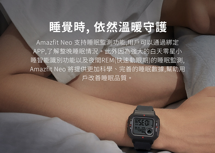 Amazfit Neo草灰綠智能手錶⌚️📲⛹️♂️🤾♀️🚴
