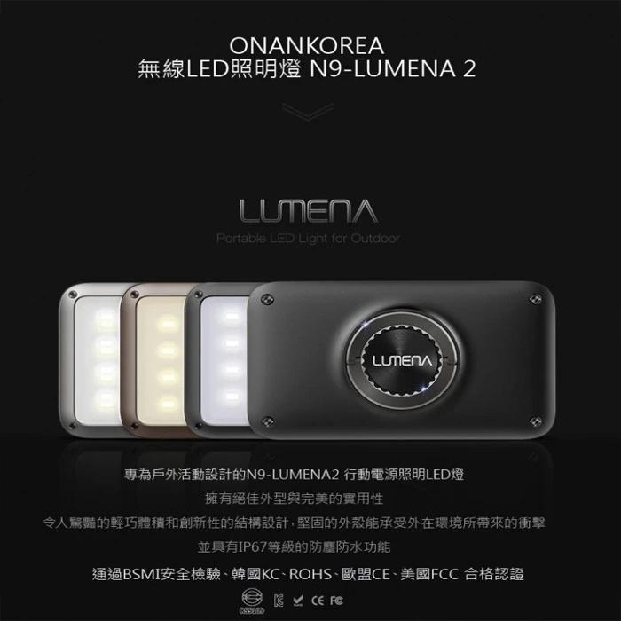 @PL• Lumena(Korea)A2 補光燈+移動電源