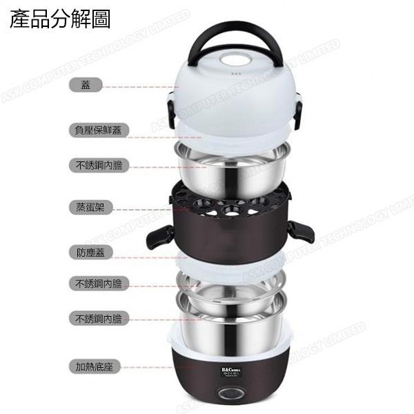 韓國B&C家用蒸煮一體電熱飯盒 不銹鋼內膽保溫熱飯器