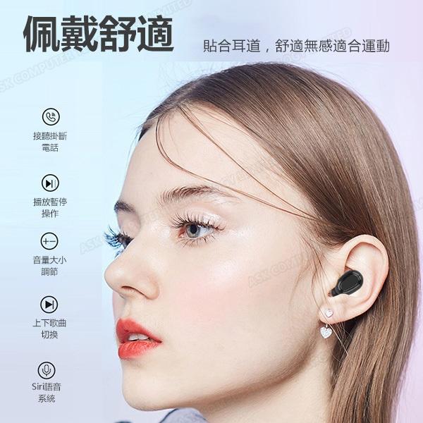 B&C TWS 真無線藍牙耳機