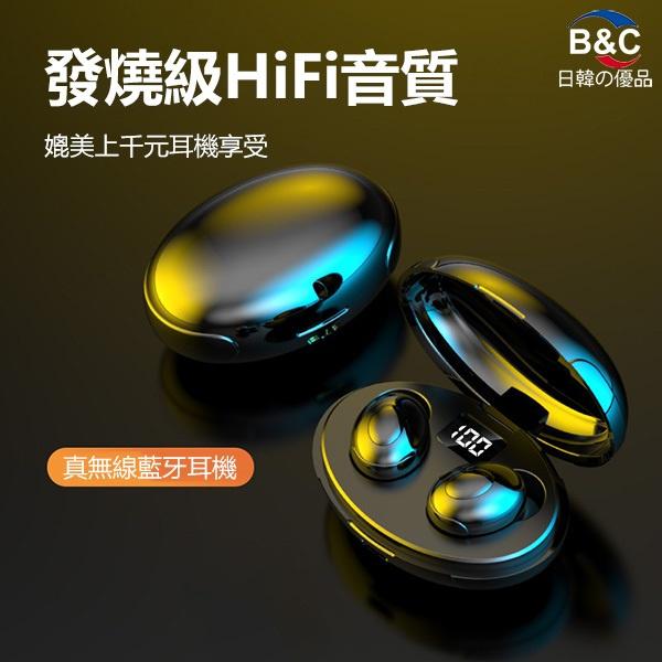 B&C 運動真無線藍牙5.0耳機