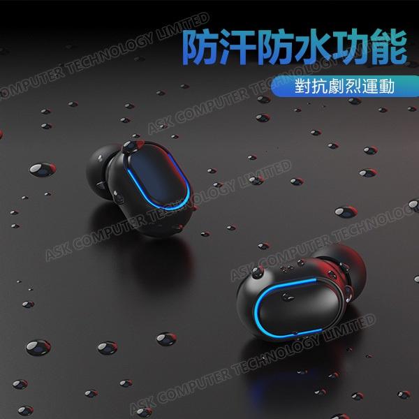 B&C TWS5.0 移動電源真無線藍牙耳機 [2色]