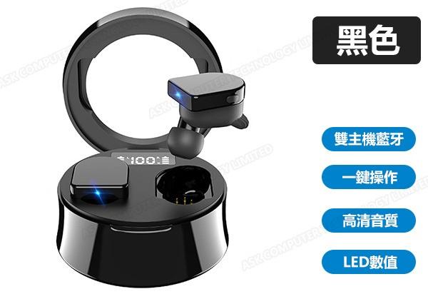 韓國B&C新款智能降噪TWS無線藍牙耳機 5.0高清通話入耳式無線藍牙耳機